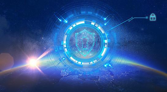 地球网络信息安全图片