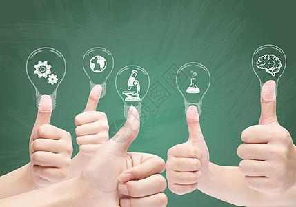 科学与黑板大拇指团队图片