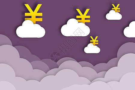 黄金从云上边飘过来图片
