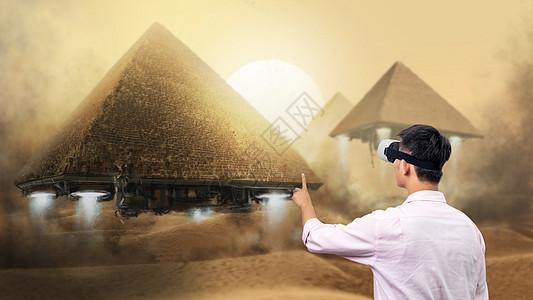 男人VR操控金字塔飞来图片