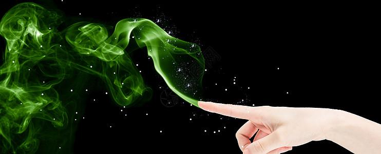 手指发散智能虚拟烟雾图片
