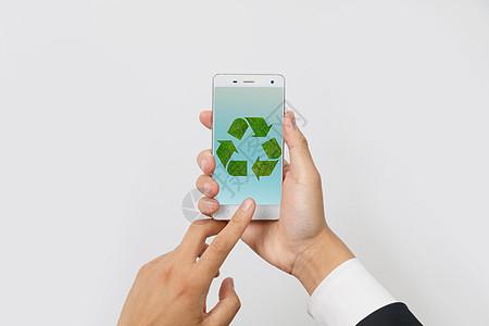 手机中的环保标志图片