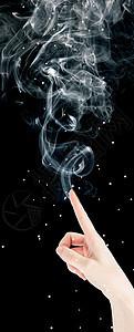 手指散发智能烟雾图片