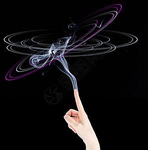 手指散发智能虚拟烟雾图片