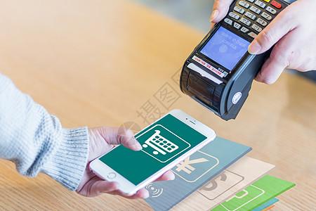 手机安全支付图片