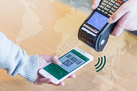 手机联网移动支付页面图片