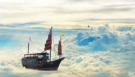船在天空中云层漂浮图片