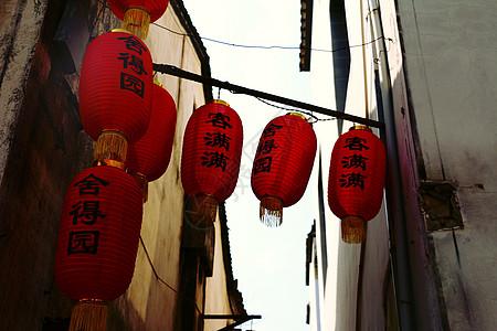 宏村街道的灯笼图片