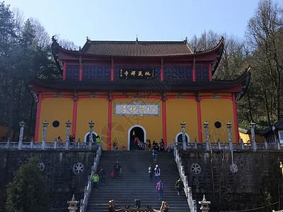 安徽九华山图片