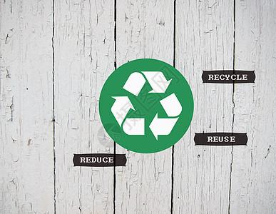 白色木板与循环标志图片