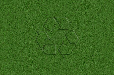 绿色青草环保标志图片