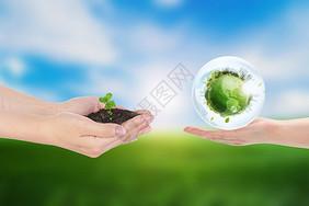 关爱地球环保技术创意图片