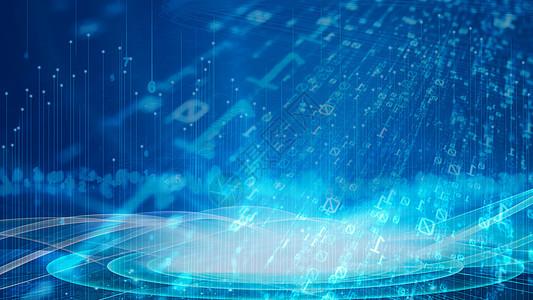 蓝色科技梦幻背景图片图片