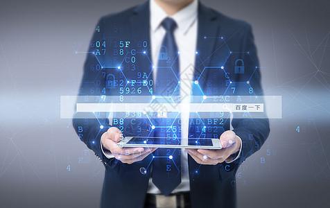 商务人物金融科技互联网搜索图片