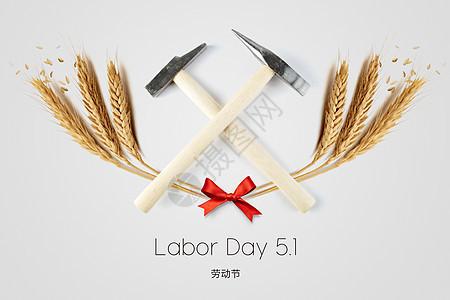 五一劳动节极简海报图片