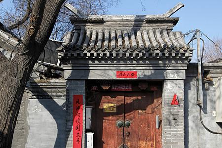 北京四合院图片