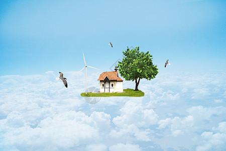 云上的家图片
