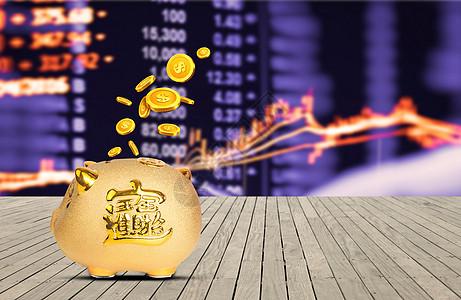 金猪背后的股市图片