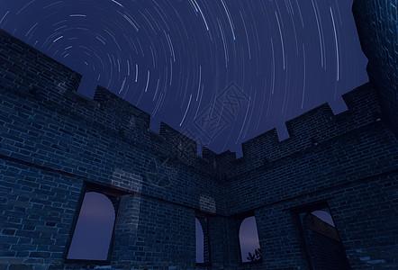 长城星空星轨夜景图片