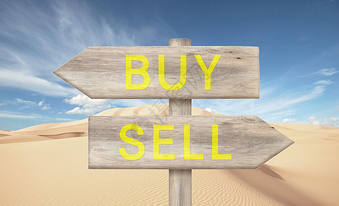 商业销售路牌创意图图片