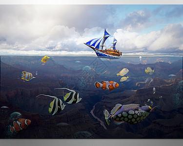 海底蓝天图片