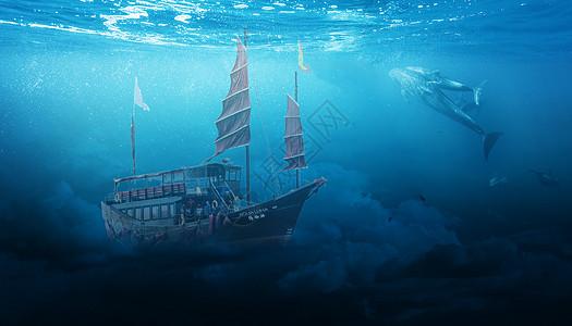 船沉海底图片