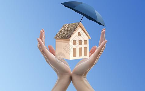 保护伞下的住房公积金图片