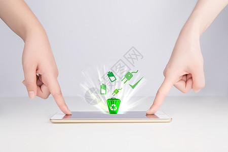 科技感标志环保背景图片