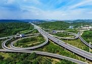 城市发展建设交通立交桥图片