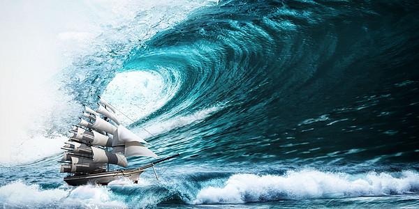 乘风破浪图片