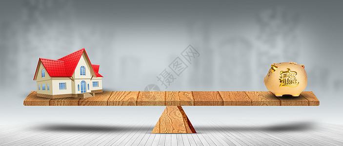 跷跷板上的房产投资图片