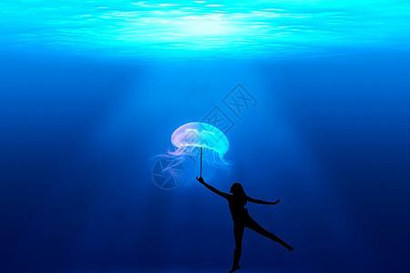 打海蜇伞的女孩图片