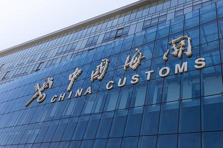 中国海关机场检验检疫图片