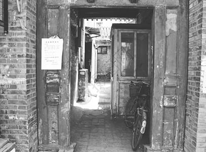 南锣鼓巷图片