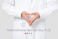 极简国际护士节图片