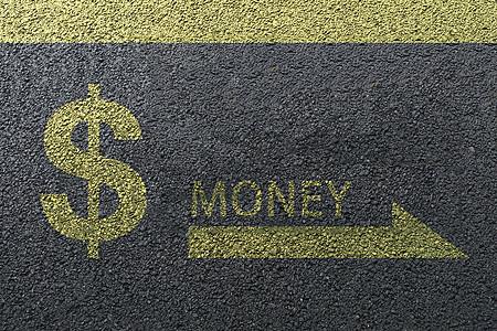 向钱进图片