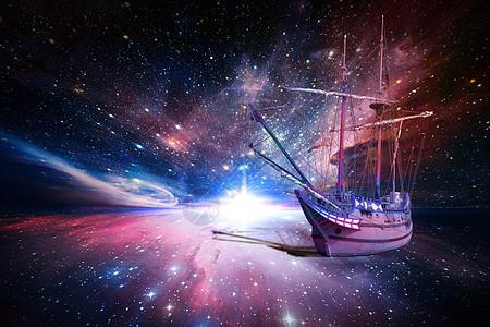 星河中的旅行图片