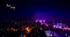 北京北京图片