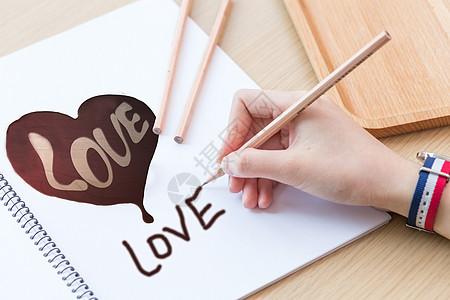 书写爱情图片