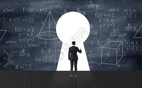 商务男士解几何图形方程式图片