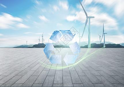 节能与环保素材图片