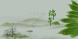 端午节古风横图背景图片