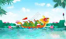 端午节龙舟粽子船图片
