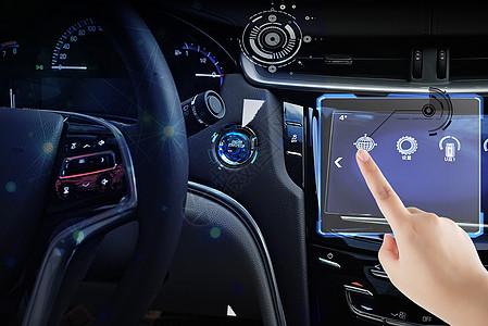 科技生活时代点击智能汽车图片