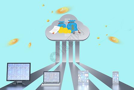 云端金融图片