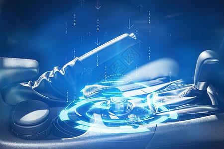 高级轿车手刹控制器图片