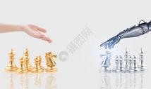 下国际象棋的机器人图片