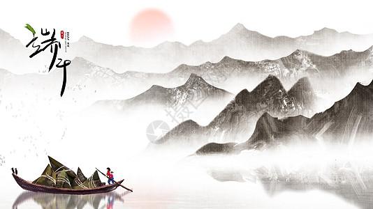 山水极简端午素材图片