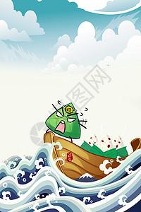 可爱卡通风端午节图片