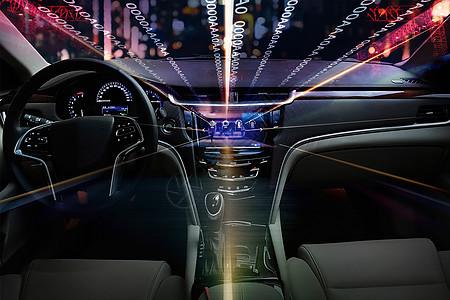 汽车内部科技导航配置科技图片
